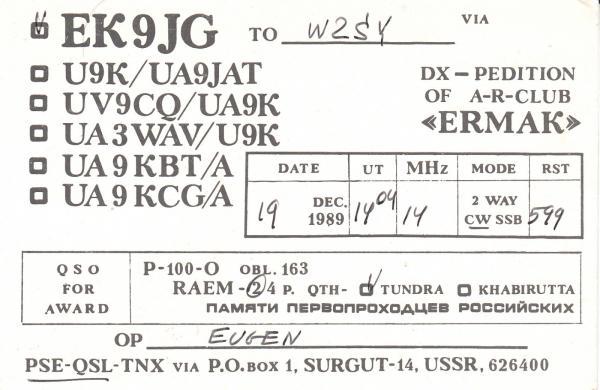 Название: EK9JG QSL_back.jpg Просмотров: 504  Размер: 42.5 Кб