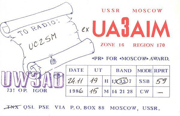 Нажмите на изображение для увеличения.  Название:UW3AD-UC2SM-1986-qsl.jpg Просмотров:2 Размер:966.8 Кб ID:262784