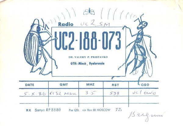 Нажмите на изображение для увеличения.  Название:UC2-188-073-to-UC2SM-1986-qsl.jpg Просмотров:2 Размер:911.5 Кб ID:262785