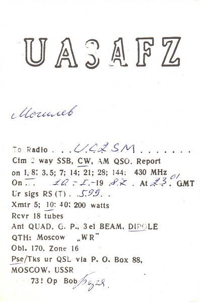 Нажмите на изображение для увеличения.  Название:UA3AFZ-UC2SM-1987-qsl.jpg Просмотров:2 Размер:564.6 Кб ID:262786