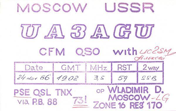 Нажмите на изображение для увеличения.  Название:UA3AGU-UC2SM-1986-qsl.jpg Просмотров:2 Размер:1.02 Мб ID:262787