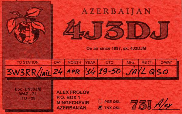 Нажмите на изображение для увеличения.  Название:4J3DJ_UA6A_a.jpg Просмотров:2 Размер:937.3 Кб ID:262821