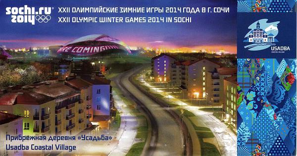 Нажмите на изображение для увеличения.  Название:4J3DJ_UA6A_Sochi_1_front-min.jpg Просмотров:2 Размер:1.45 Мб ID:262825