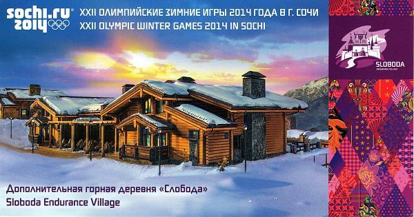 Нажмите на изображение для увеличения.  Название:4J3DJ_UA6A_Sochi_3_front-min.jpg Просмотров:2 Размер:1.16 Мб ID:262829