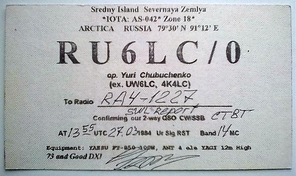 Нажмите на изображение для увеличения.  Название:RU6LC+0.jpg Просмотров:5 Размер:1.35 Мб ID:262956