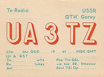 Название: UA3TZ-QSL-blank-archive-3W3RR.jpg Просмотров: 525  Размер: 51.0 Кб