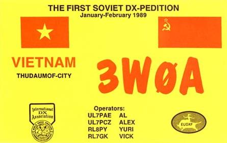 Название: 3W0A-QSL-1.jpg Просмотров: 654  Размер: 91.6 Кб