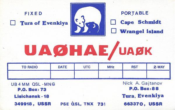Нажмите на изображение для увеличения.  Название:UA0HAE-UA0K-blank-QSL-3W3RR-archive.jpg Просмотров:7 Размер:931.5 Кб ID:263112