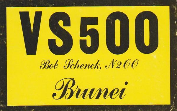 Нажмите на изображение для увеличения.  Название:VS5OO-QSL-UB5LM.jpg Просмотров:5 Размер:316.7 Кб ID:263118