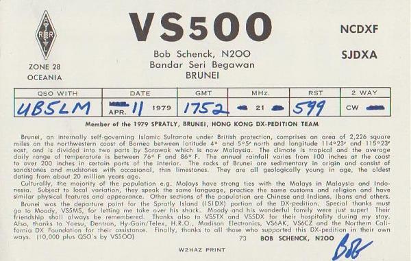Нажмите на изображение для увеличения.  Название:VS5OO-QSL-UB5LM-2.jpg Просмотров:4 Размер:360.2 Кб ID:263119