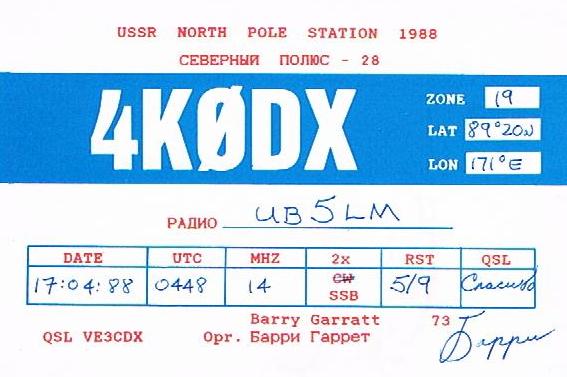 Название: 4K0DX-QSL-UB5LM-2.jpg Просмотров: 430  Размер: 176.0 Кб
