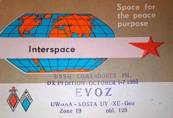 Название: EY0Z-1.jpg Просмотров: 423  Размер: 200.1 Кб