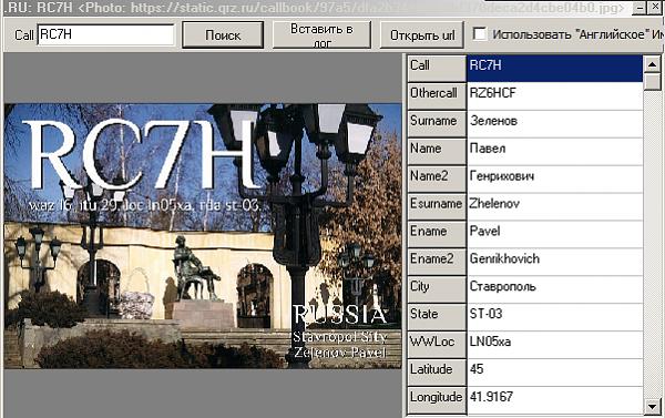 Нажмите на изображение для увеличения.  Название:rc7.png Просмотров:0 Размер:220.2 Кб ID:263209