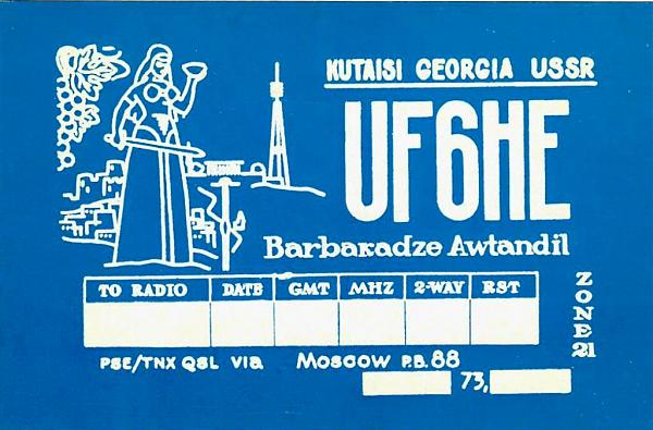 Нажмите на изображение для увеличения.  Название:UF6HE-QSL-UA9WS.jpg Просмотров:7 Размер:93.8 Кб ID:263238