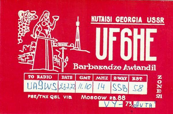 Нажмите на изображение для увеличения.  Название:UF6HE-QSL-UA9WS_23.07.1972.jpg Просмотров:8 Размер:106.9 Кб ID:263239