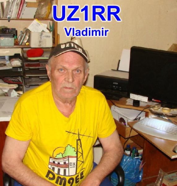 Название: UZ1RR-Photo-20-5-2020.jpg Просмотров: 332  Размер: 109.0 Кб
