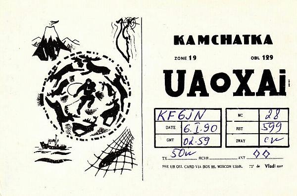 Название: UA0XAI.jpg Просмотров: 556  Размер: 48.9 Кб