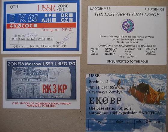 Название: UA3DJG-6.JPG Просмотров: 407  Размер: 192.3 Кб