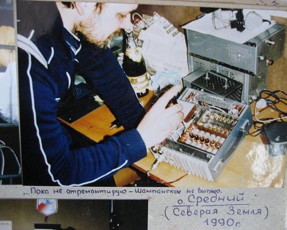 Название: UA3DJG-9.JPG Просмотров: 402  Размер: 198.2 Кб