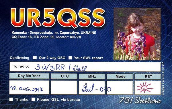 Название: UR5QSS_back.jpg Просмотров: 443  Размер: 64.1 Кб