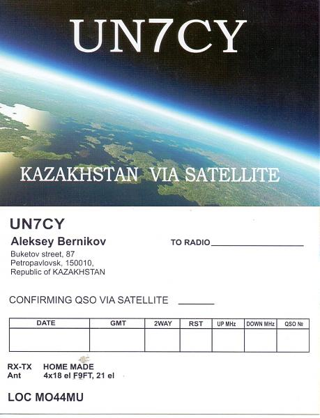 Нажмите на изображение для увеличения.  Название:UN7CY.jpg Просмотров:2 Размер:214.7 Кб ID:263401