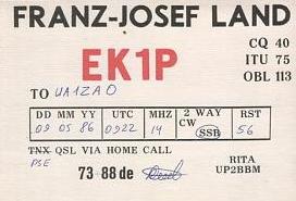 Название: EK1P-QSL-UA1ZAO.jpg Просмотров: 507  Размер: 49.8 Кб