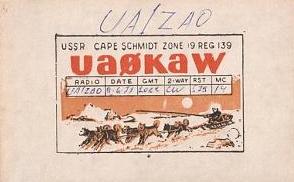 Название: UA0KAW-QSL-UA1ZAO.jpg Просмотров: 510  Размер: 48.3 Кб