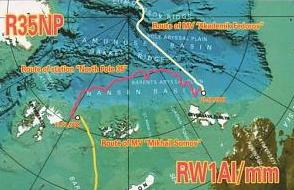Название: R35NP-RW1AI-mm-QSL-UA1ZAO.jpg Просмотров: 496  Размер: 72.5 Кб