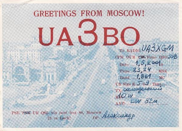 Нажмите на изображение для увеличения.  Название:UA3BO-QSL-UA3X.jpg Просмотров:2 Размер:97.6 Кб ID:263454