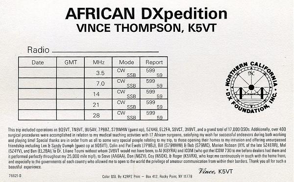 Нажмите на изображение для увеличения.  Название:3V8VT-QSL-K5VT-archive-3W3RR-2.jpg Просмотров:8 Размер:1.56 Мб ID:263612