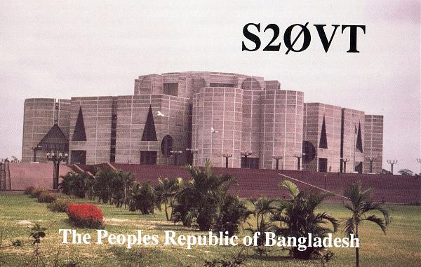 Нажмите на изображение для увеличения.  Название:S20VT-1-K5VT-QSL-archive-3W3RR-2-min.jpg Просмотров:4 Размер:619.4 Кб ID:263629