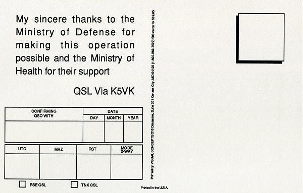 Нажмите на изображение для увеличения.  Название:S20VT-1-K5VT-QSL-archive-3W3RR-1.jpg Просмотров:5 Размер:1.02 Мб ID:263630