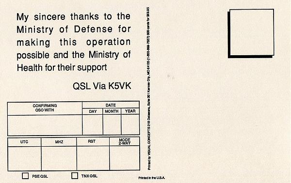 Нажмите на изображение для увеличения.  Название:S20VT-2-K5VT-QSL-archive-3W3RR-2.jpg Просмотров:4 Размер:1.29 Мб ID:263635