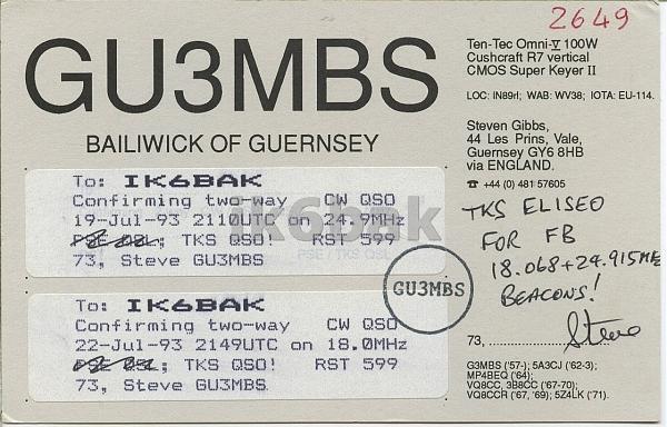 Нажмите на изображение для увеличения.  Название:GU3MBS-19079312CWF.jpg Просмотров:4 Размер:348.0 Кб ID:263651