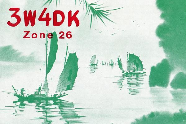 Нажмите на изображение для увеличения.  Название:3W4DK-QSL-archive-3W3RR-1.jpg Просмотров:5 Размер:698.3 Кб ID:263682