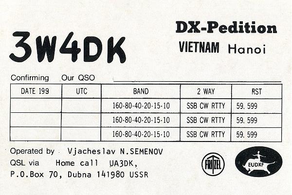 Нажмите на изображение для увеличения.  Название:3W4DK-QSL-archive-3W3RR-2.jpg Просмотров:5 Размер:1.26 Мб ID:263683