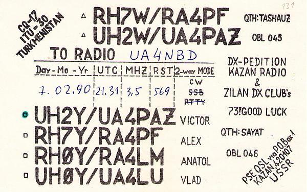 Нажмите на изображение для увеличения.  Название:RH7W-RA4PF-UH2W-UA4PAZ-UH2Y-RH7Y-RH0Y-RA4LM-UH0Y-UA4LU-QSL-RW4NM.jpg Просмотров:5 Размер:531.5 Кб ID:263749