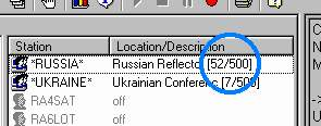 Название: Conf-RU-52.jpg Просмотров: 1156  Размер: 9.5 Кб
