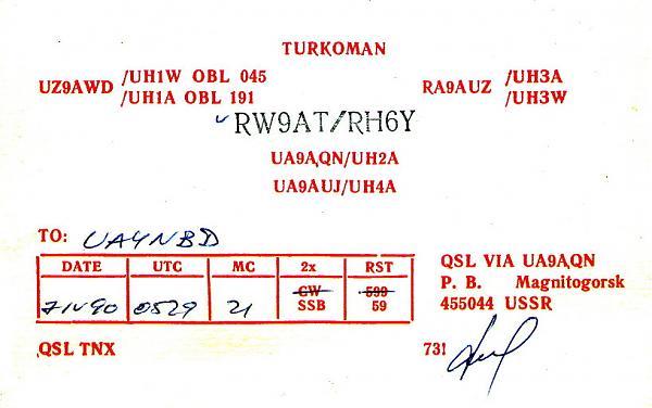 Нажмите на изображение для увеличения.  Название:RW9AT-RH6Y-QSL-RW4NM.jpg Просмотров:5 Размер:238.6 Кб ID:263751
