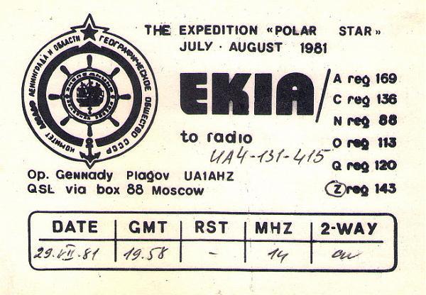 Нажмите на изображение для увеличения.  Название:EK1A-Z-1981-QSL-RW4NM.jpg Просмотров:5 Размер:355.9 Кб ID:263752