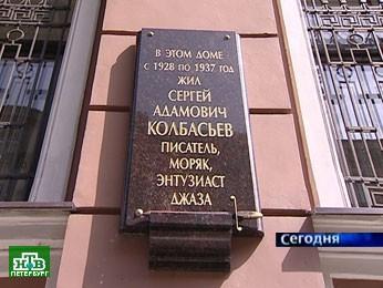 Название: kolbasjev_doska_1_std.jpg Просмотров: 759  Размер: 33.7 Кб