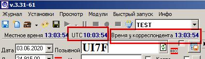 Название: ui7-2.png Просмотров: 257  Размер: 8.5 Кб