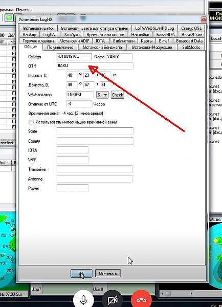 Нажмите на изображение для увеличения.  Название:Буфер обмена02__.jpg Просмотров:3 Размер:182.1 Кб ID:264323