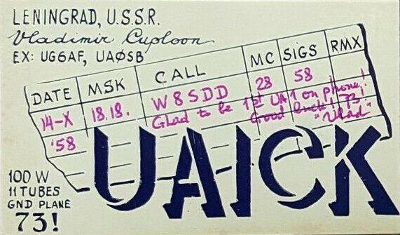 Название: ua1ck_3.jpg Просмотров: 1315  Размер: 48.7 Кб