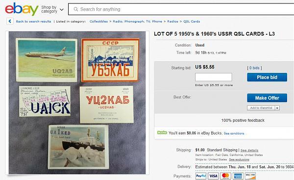 Нажмите на изображение для увеличения.  Название:ua1ked_ebay.jpg Просмотров:23 Размер:185.1 Кб ID:264343