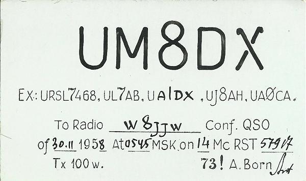 Нажмите на изображение для увеличения.  Название:UM8DX.jpg Просмотров:2 Размер:148.7 Кб ID:264346