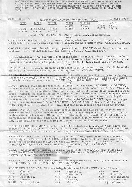 Нажмите на изображение для увеличения.  Название:LIDXA_10-78_19-May-1978_001.jpg Просмотров:10 Размер:1.40 Мб ID:264422