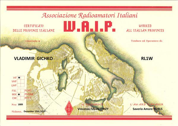 Название: RL1W_WAIP_1889_copy.jpg Просмотров: 73  Размер: 125.6 Кб
