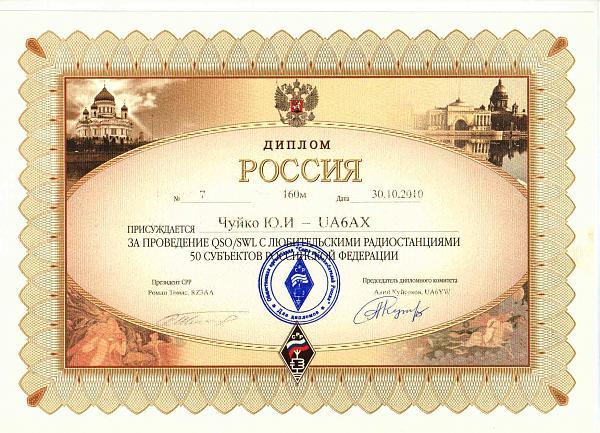Нажмите на изображение для увеличения.  Название:Россия.jpg Просмотров:4 Размер:292.2 Кб ID:264438