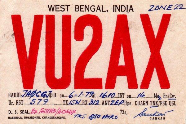 Название: VU2AX.jpg Просмотров: 329  Размер: 63.4 Кб